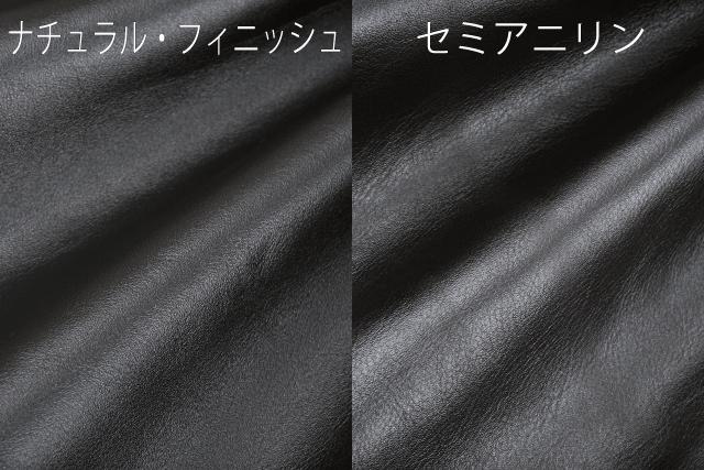こちらは全く同じ撮影環境で撮影した画像の比較です。